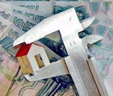 Что такое идеальная ипотека?